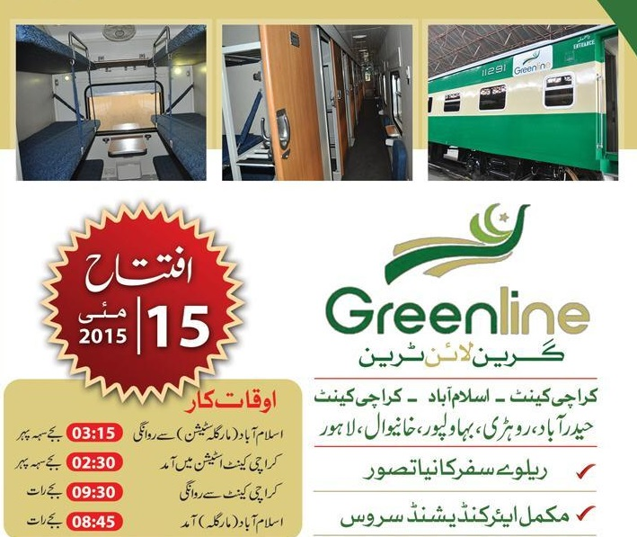 railway ticket booking online pakistan